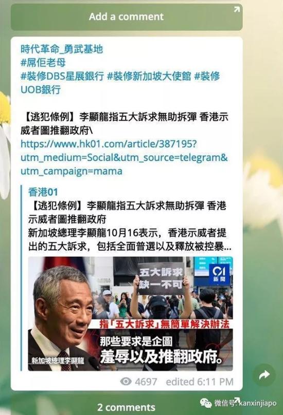 """k8彩票官网集团网站,真理越辩越明:""""执法人员""""内部辩论赛!精彩程度堪比""""奇葩说"""""""