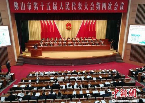 广东省佛山市第十五届人民代表大会第四次会议2月14日在佛山市开幕。 程景伟 摄