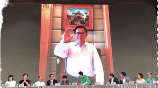 陈水扁录影(来源:中时电子报)