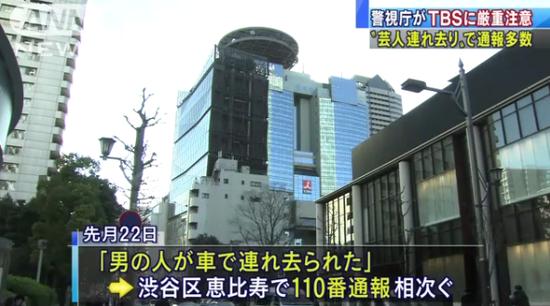 图来自日本电视台NNN