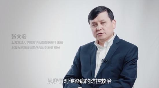 张文宏:新冠疫苗研发速度超以往 早期预警还有很长路的要走图片