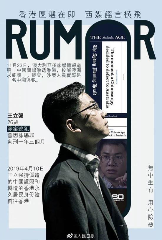 """皇冠国际现金官网app - 苏宁""""拼购村"""",下沉市场的新打法"""