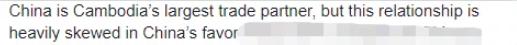 """▲美国驻柬埔寨大使馆""""脸书""""截图"""