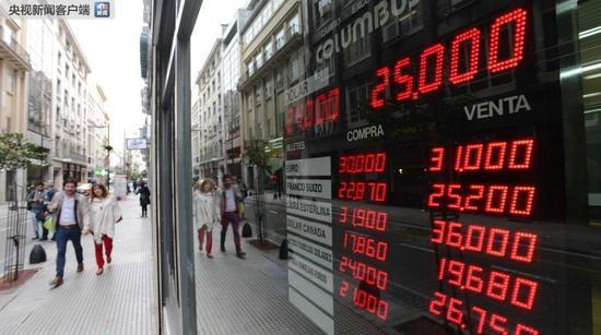 阿根廷总统称已度过比索贬值危机