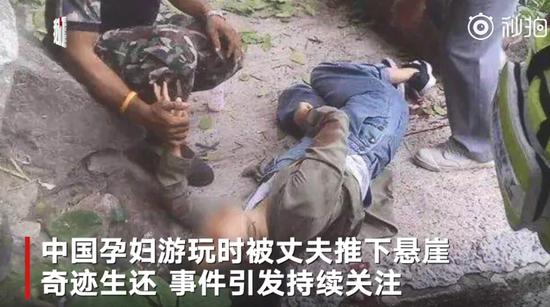 泰国坠崖孕妇已清醒 丈夫俞晓冬是谁哪里人个人资料照片曝光