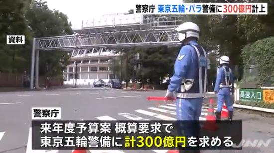 图源/日本TBS电视台