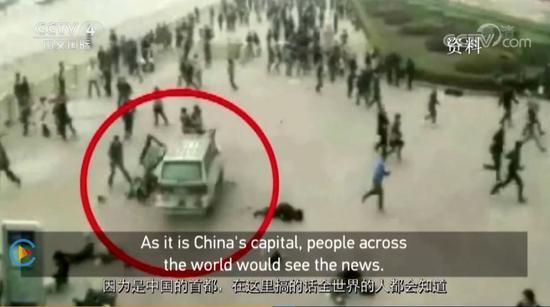 """首次揭秘:""""天安门金水桥袭击事件""""的背后(详版)"""
