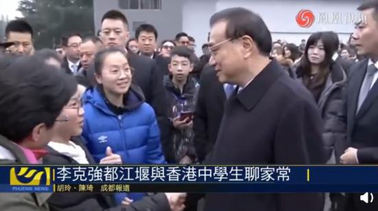 李克强与香港中学生互动 凤凰卫视截图