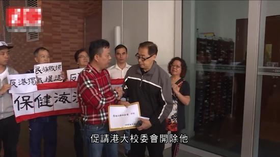市民到港大游行促请开除戴耀廷教职(图:港媒)
