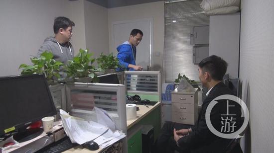△嫌疑人卫浴解放碑国贸大厦的办公室。渝中区警方供图