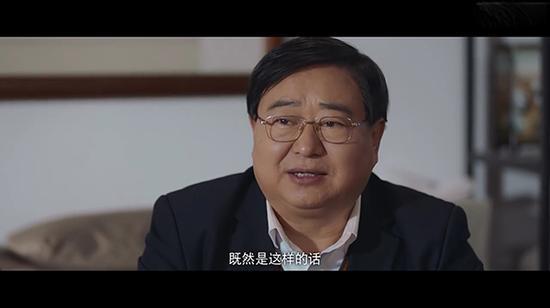 网剧《北京女子图鉴》中饰演何志父亲的赵文生  视频截图