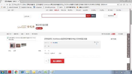鲁先生购买的洗脸皂,外包装中文标识为100g,内包装上印有英文标识,显示干燥时只有70g。 本文图片均为鲁先生提供