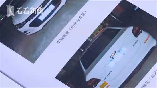 网约车司机绑架单身女乘客 勒索30万获刑6年(图)