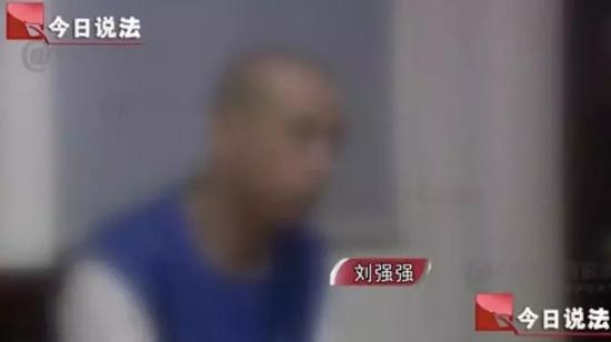 △ 刘某某   来源:央视《今日说法》