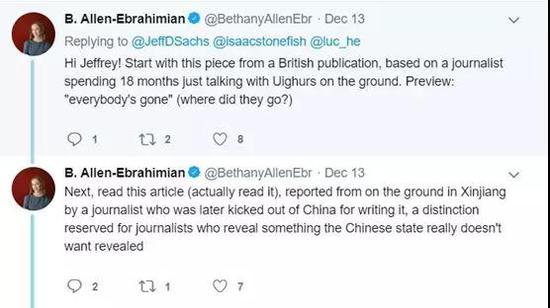 ▲注:这个名为B.Allen-Ebrahimian的西方记者长期奋战在反华一线,她的杰作包括造谣说中国间谍伪装成学生游客大量渗透西方国家