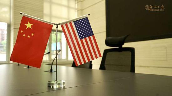 经济日报:保持磋商积极势头 继续办好自己的事|中美|中国企业