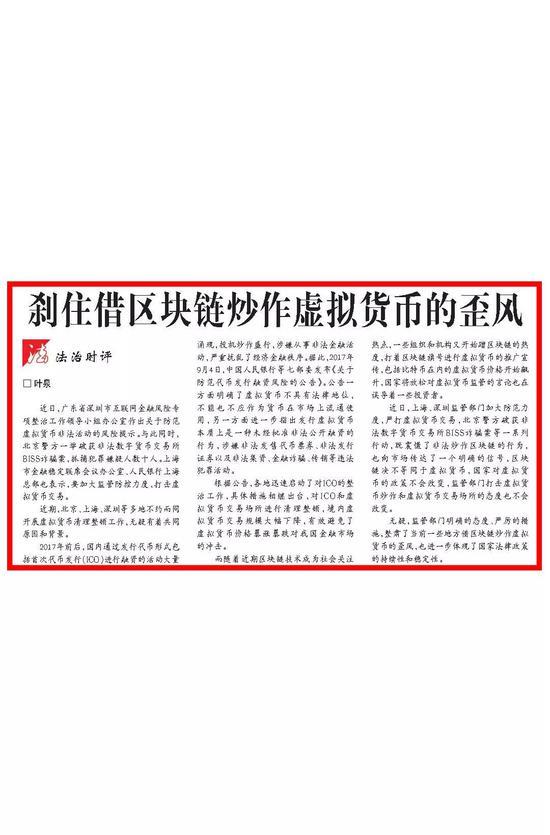 app乐虎国际_上海矩子科技股份有限公司首次公开发行股票并在创业板上市提示公告