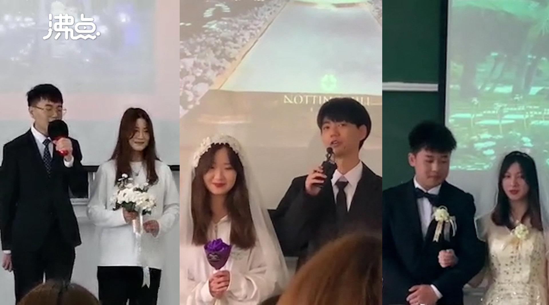 高校开设婚庆课