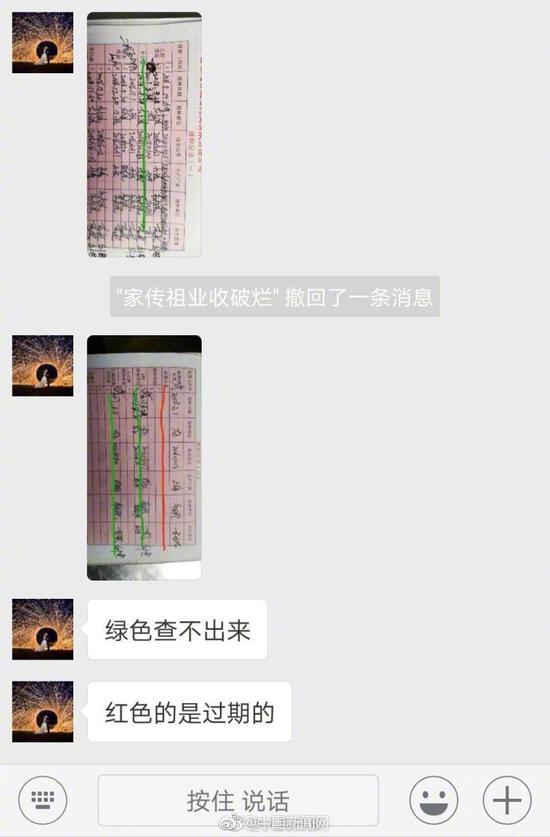卫健委派调查组赴陕西核查儿童接种过期疫苗问