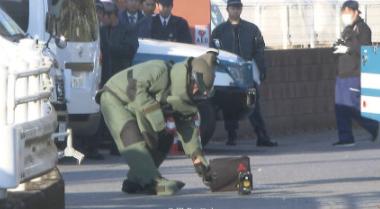 视频:防爆部队紧急出动!日本幼儿园内的可疑物品让