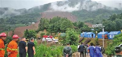 贵州六盘水发生山体滑坡的原因是什么?专家解读|山体滑坡|滑坡