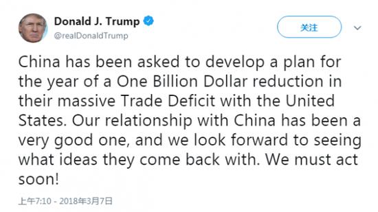 特朗普3月7日推特截图