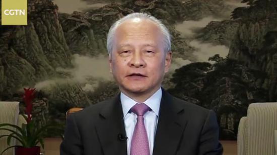 ▲中国驻美年夜使崔天凯接收CGTN专访。