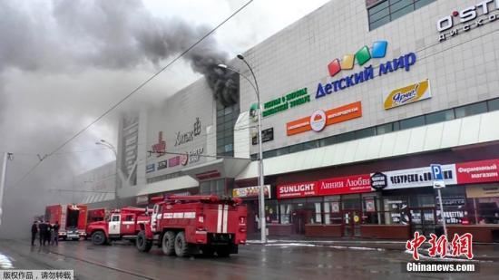 图为火灾现场。