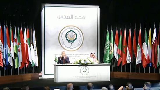 视频:第29届阿拉伯国家联盟首脑会议:沙特国王重