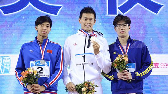 视频:亚运会选拔赛:孙杨收获第三金 400米自由