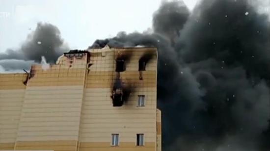 视频:俄方初步调查结果显示:克麦罗沃购物中心火灾