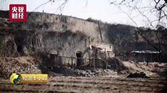 △山西省洪洞县三维集团违法倾倒工业废渣被曝光