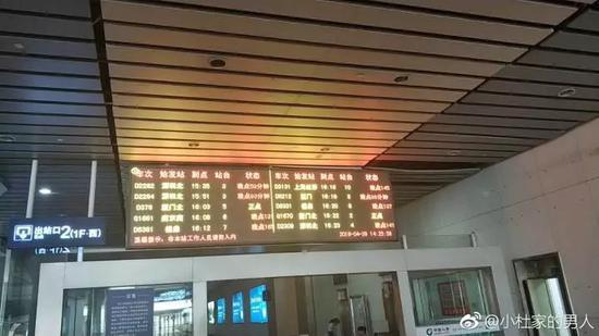 福厦线动车大面积晚点 有旅客被困车内近1小时厦门qq团购