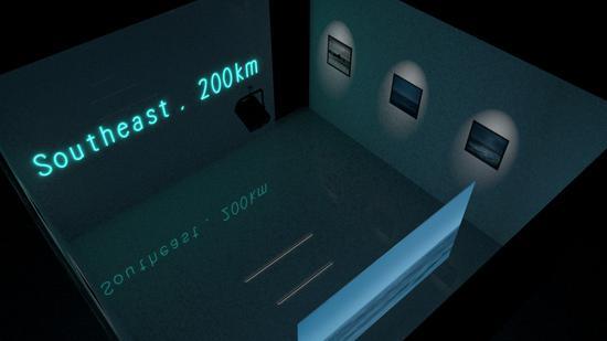沈立 新媒体装置 《东南方向 200公里》 5Min