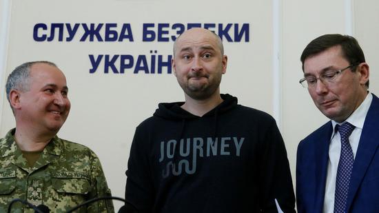 """反俄记者""""被杀""""后现身 称与乌克兰演戏抓真凶"""