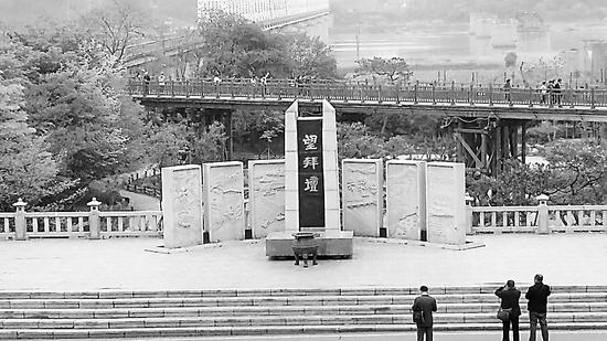 三八线韩国展望台的望拜坛。