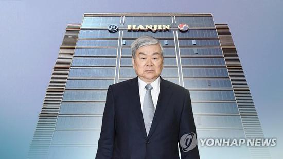 图注:韩进集团会长赵亮镐