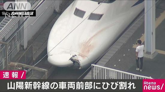 日本山阳新干线车头出现大洞 日媒:或撞到人高官的暗夜新娘19楼