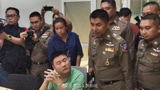 图片来源:泰国头条新闻微博