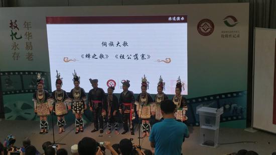 现场演唱侗族大歌《蝉之歌》和《祖公落寨》