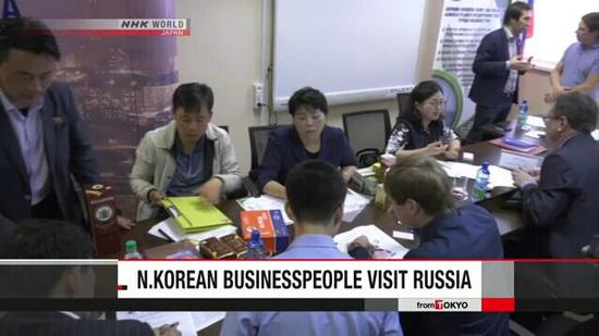 朝鲜经济代表团访俄 两国磋商罕见允许外媒采访