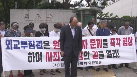 原子弹爆炸纪念日 韩核爆受害者集会要求日美道歉