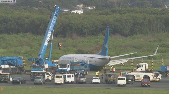 菲律宾马尼拉国际机场跑道将关闭至18日凌晨5点