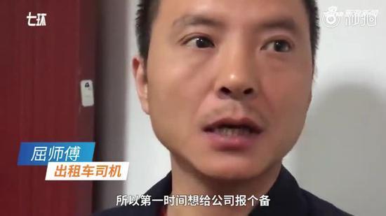 视频|男子十万块钱落出租车 不敢回家睡大街