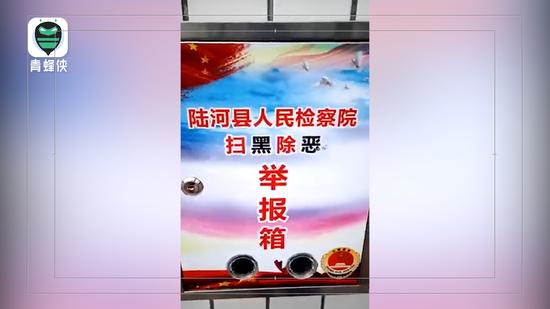 视频|广东一检察院举报箱无口投信遭质疑 院方:广