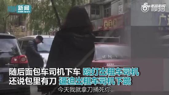 视频:嚣张!司机逆行堵路还逼迫的哥下跪:今天拿刀