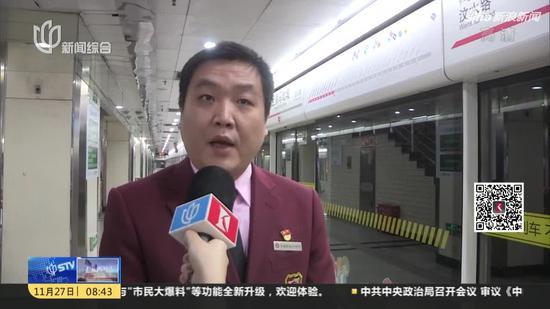 """视频 男子衣服被夹迁怒地铁 16站员工""""接力""""逐"""