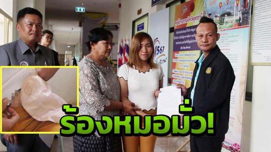 视频:泰国女子被误诊遭切除子宫和卵巢 还被偷走一