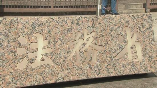 令和年代首次 日本对两名死刑犯执行死刑|死刑