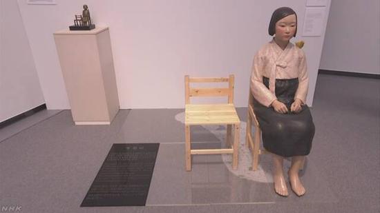 因被批判 日本爱知国际艺术节撤展慰安妇少女像|国际艺术节